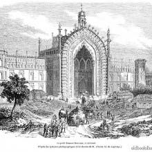 Roomi gate, Lucknow
