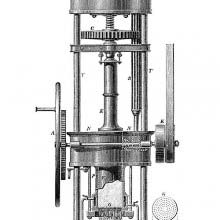 Vertical Pasta Press