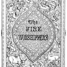 Ornamented title page to the story The Fire Worshipers