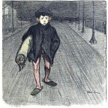 A half-naked, sickly-looking boy walks on a road carrying a carpet under his arm