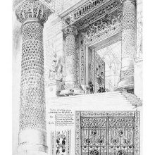 Plate showing an elaborate monumental double door and a close-up of one of the columnss