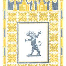 A lion, stylized in a way reminiscent of Assyrian art, stands in a threatening posture