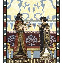 A man and a woman are seen from the side, facing each other, and represented in the Assyrian style