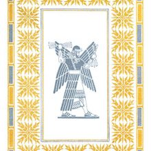 Hadad is represented as a winged figure wielding thunder surrounded by ample ornamentation