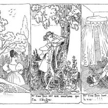 Strip of three drawings showing a man meeting a woman in a park and his attentions being ignored