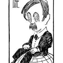 Caricature portrait of Herbert George Wells sitting on a globe and looking somewhat bemused