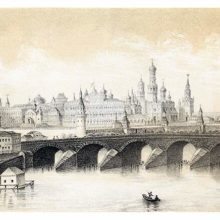 Bolshoy Kamenny Bridge, Moscow's first stone bridge, with the Kremlin in the background