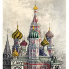 Saint Basil's Cathedral on the Red Square, Moscow, as seen from slightly above ground level