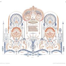 Ornamental composition including lettering, calligraphic decoration, stylized scallop shells, etc.